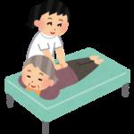 massage_obaasan