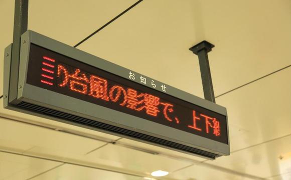 東海道線が止まる